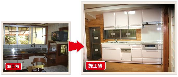 キッチンのリフォーム参考例